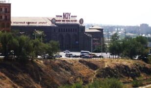Fabryka koniaku Ararat