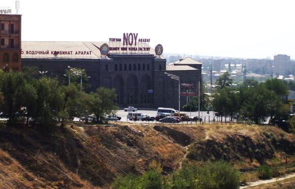 Yerevan Ararat Wine Factory
